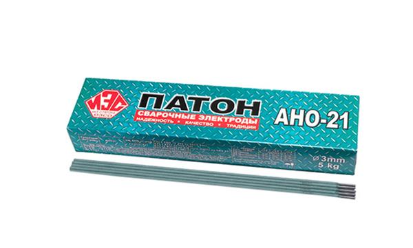 Электроды для сварки марки АНО 21 диаметром 3 мм