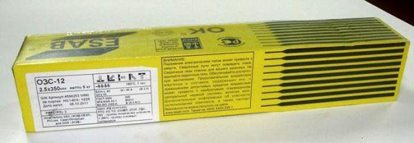 Электроды для сварки марки ОЗС 12 диаметром 3 мм