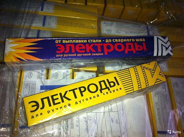 Электроды марки ОЗС-4 для ручной дуговой сварки