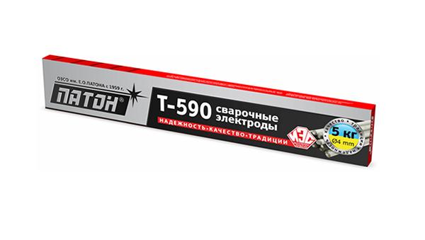Сварочные электроды марки Т-590