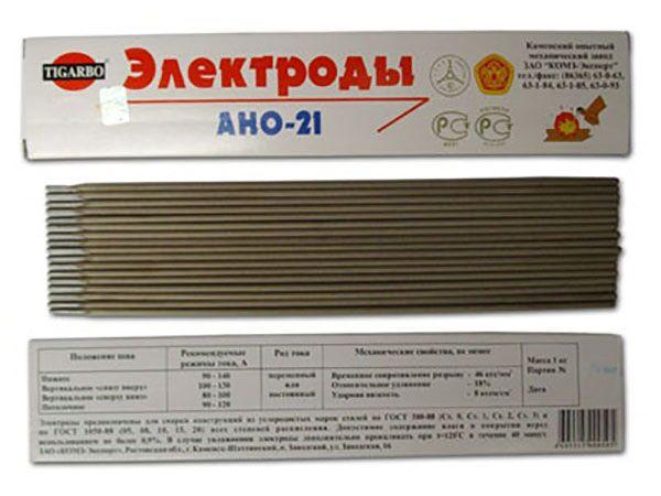 Сварочные электроды АНО 21