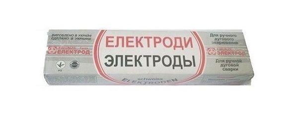Электроды ОЗЛ-6 согласно ГОСТ 4266-70