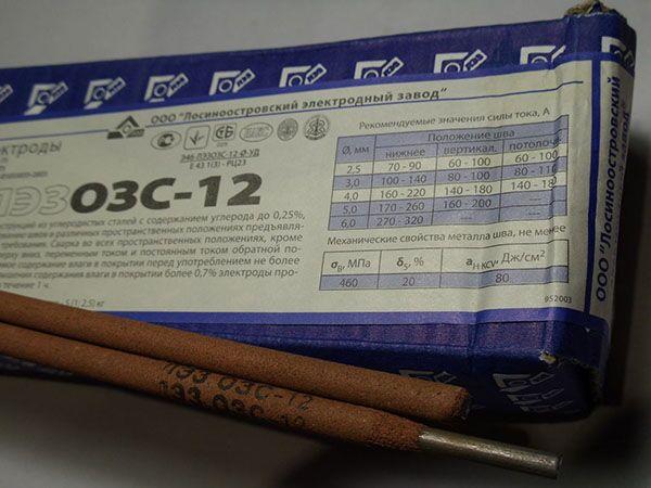 Сварочные электроды марки ОЗС 12