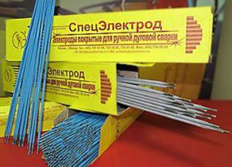 Набор сварочных электродов разного диаметра