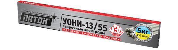 Электроды УОНИ 13/55