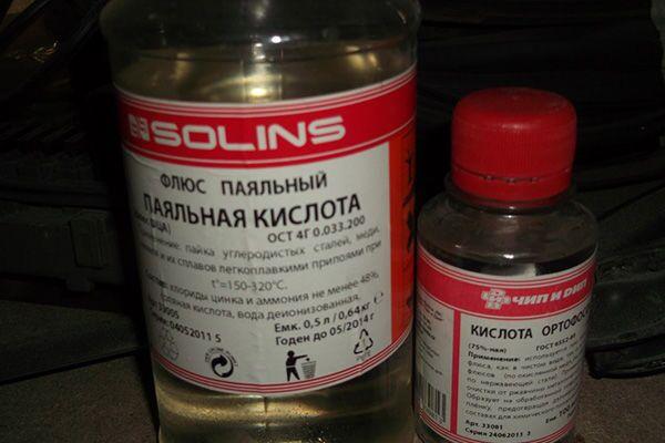 Кислота на основе хлористого цинка