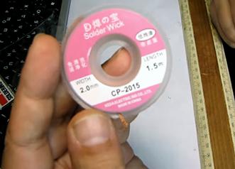 Оплетка для снятия припоя 2 мм