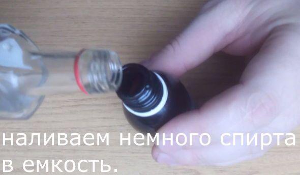 Использование спирта для жидкой канифоли