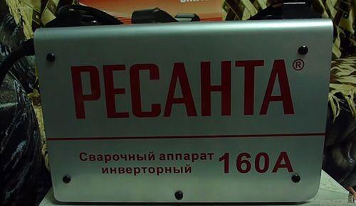 Сварочный инвертор Ресанта САИ160