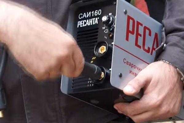Стандартная модель аппарата Ресанта САИ 160
