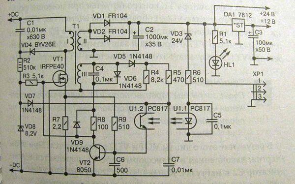 Схема сварочного инвертора Сварог Pro Arc 180