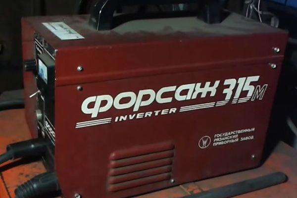 Сварочный аппарат Форсаж 315