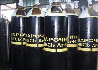 Сварочные смеси газов в баллонах