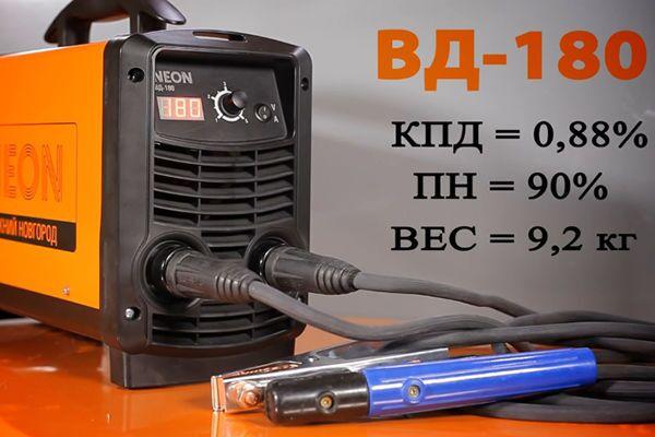Сварочный инвертор Neon ВД 180
