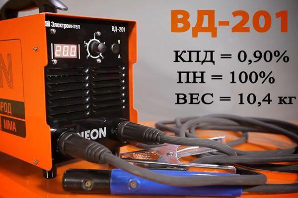 Сварочный инвертор Neon ВД 201