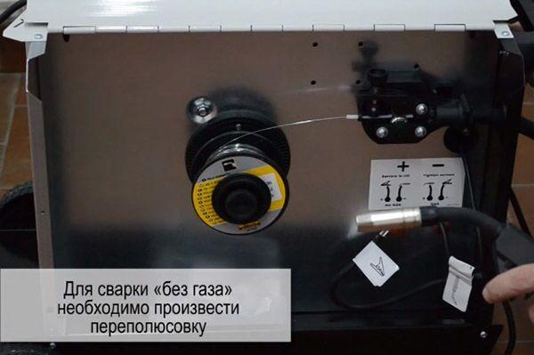 Аппарат для сварки без газа с проволокой