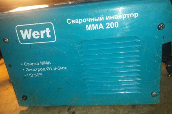 Боковая часть инвертора Wert MMA 200