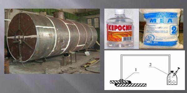 Проверка герметичности керосином
