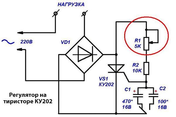 Регулятор мощности для паяльника на тиристоре КУ202