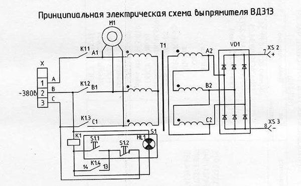 Электрическая схема сварочного выпрямителя ВД-313