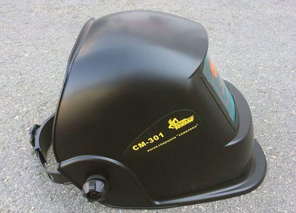 Сварочные маски хамелеон Кентавр СМ-301