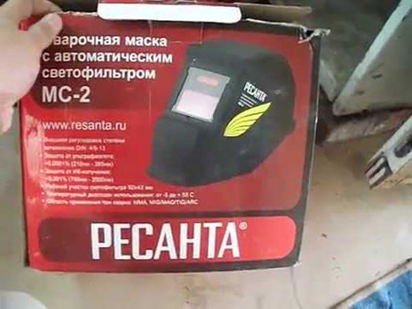 Сварочная маска с автоматическим светофильтром Ресанта МС-2