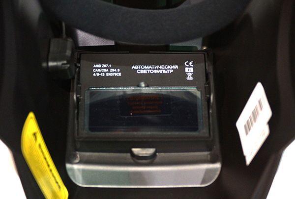 Встроенный фотофильтр сварочной маски Ресанта МС-1