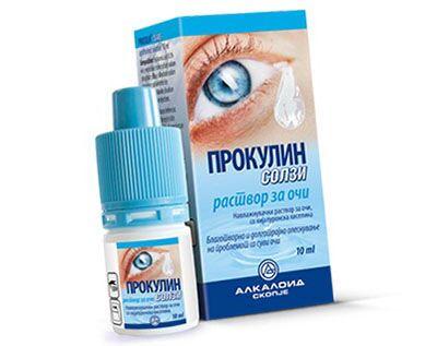 Лекарственное средство Прокулин