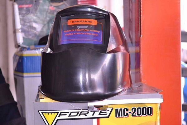 Сварочная маска хамелеон Forte MC 2000