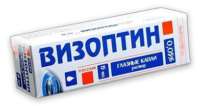 Упаковка Визоптин