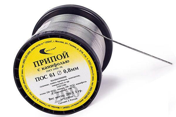 Припой ПОС-61 0,8 мм