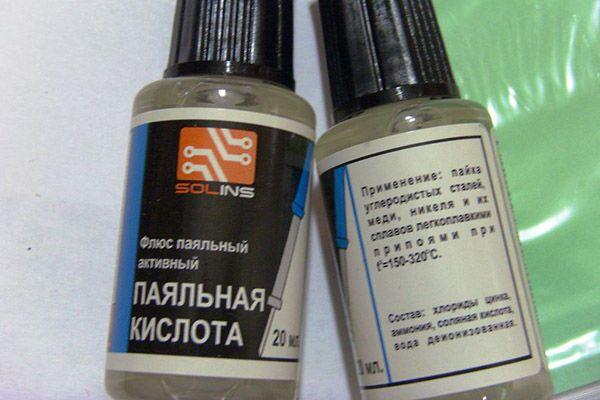 Соляная паяльная кислота