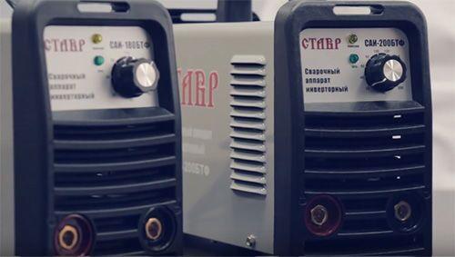 Сварочный аппарат Ставр САИ 200