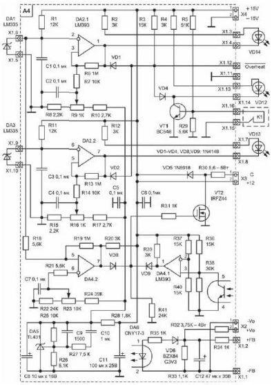 Схема сварочного аппарата Ресанта САИ 220