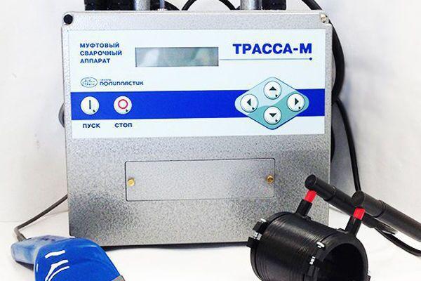 Сварочный электромуфтовый аппарат Трасса М