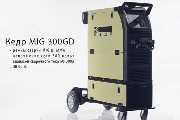 Сварочный полуавтомат Кедр MIG 300 GD