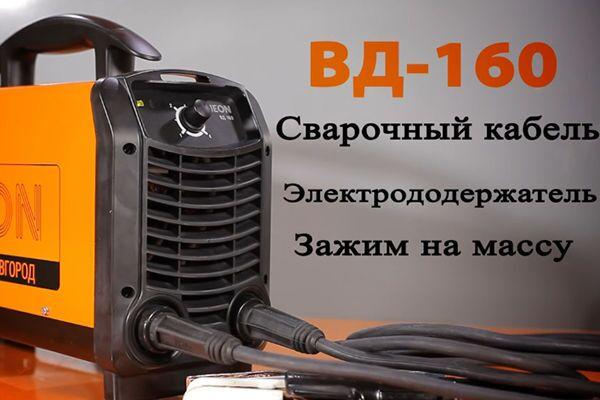 Сварочный инвертор Neon ВД 160