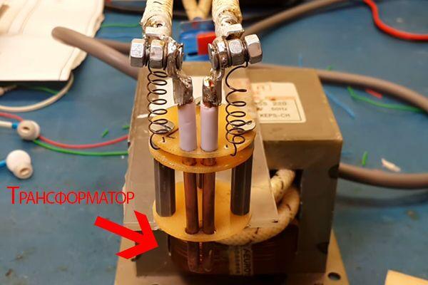 Трансформатор в конструкции