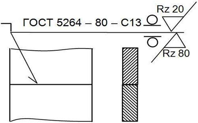 Обозначение стыковой сварки на чертеже