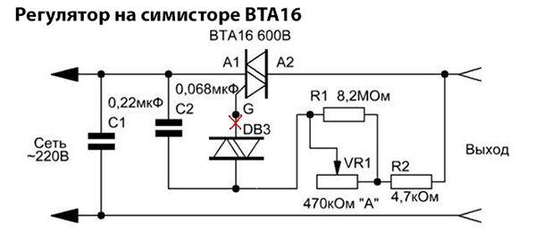 Пример регулятора на симисторе ВТА16