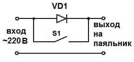 Схема регулятора мощности для паяльника 220 В