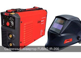 Инверторный сварочный аппарат Fubag IR 200