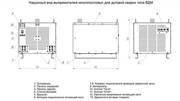 Схематическое устройство сварочного выпрямителя ВДМ-1202С