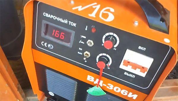 Выпрямитель сварочный ВД-306И